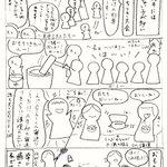 Image for the Tweet beginning: 【マンガ】  日野キリストきょうかいってこんなトコ  #15 日野キのちっちゃい子1  教会では子どもたちに癒されます…🥺