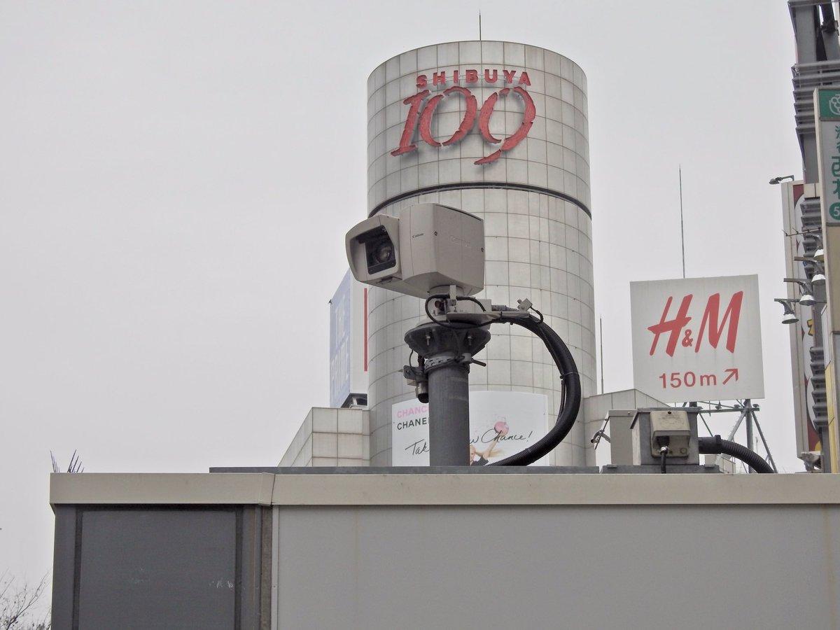 スクランブル 交差点 カメラ