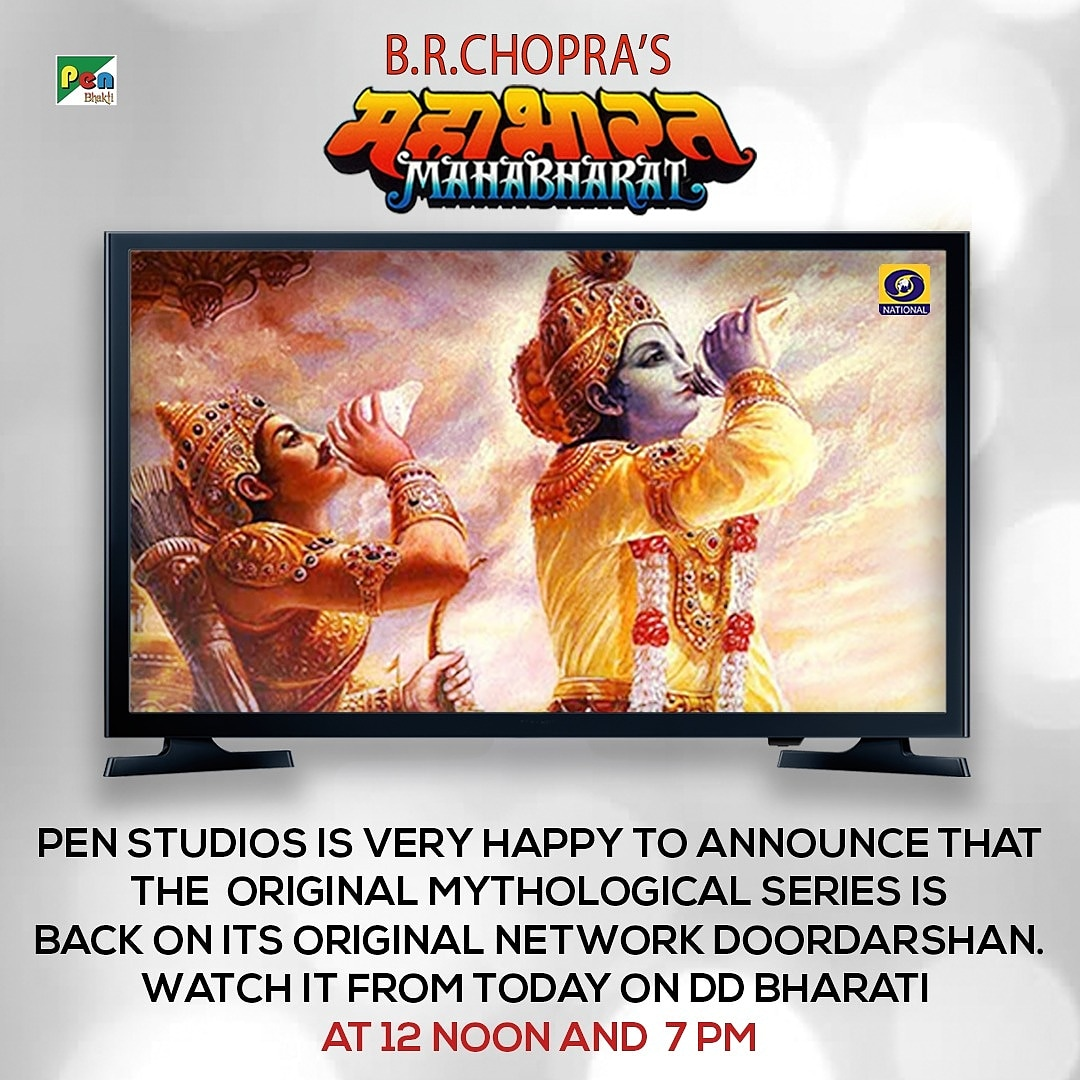 Pen Studios is very happy to announce that the classic Mahabharat tele-series is back with original episodes. Watch it daily on DD Bharati at 12 noon and 7 pm. #penbhakti @DDNational #mahabharat #brchopra @jayantilalgada @impuneetissar @iammukeshkhanna