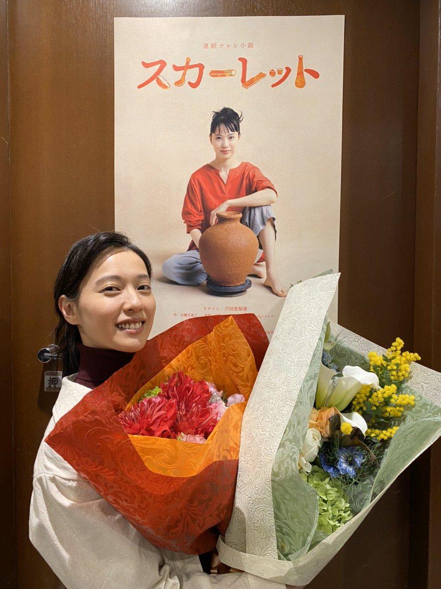 半年間のご視聴…そして…喜美子の人生を見守って頂きましてありがとうございました。#戸田恵梨香 #川島夕空 #スカーレット