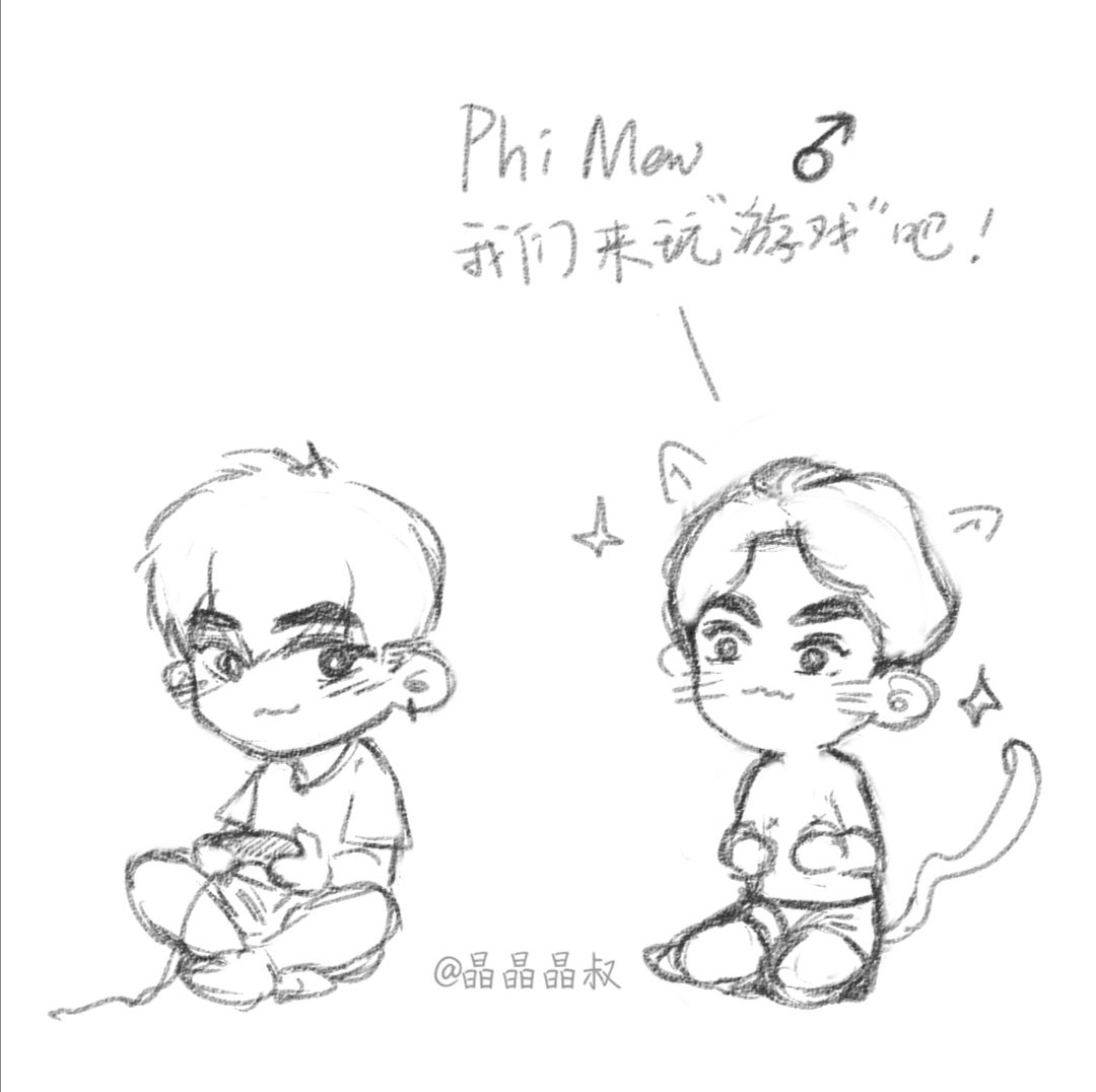 """#MewGulf  #MewGulfstory  #mewgulflove  G:P'Mew,Let's play a """"game""""! M:Game? I'm playing a game.  G:WHOO~(Not that one) M:Come here G:<br>http://pic.twitter.com/RYVwoWgVU4"""