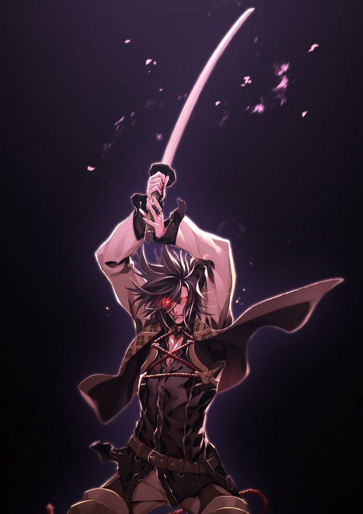 病魔斬りの霊刀