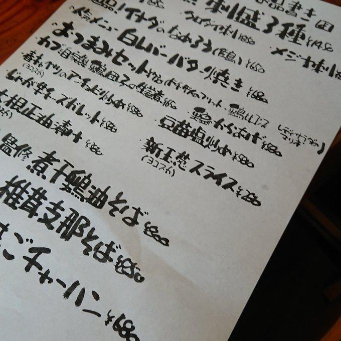 nakamachi125の画像