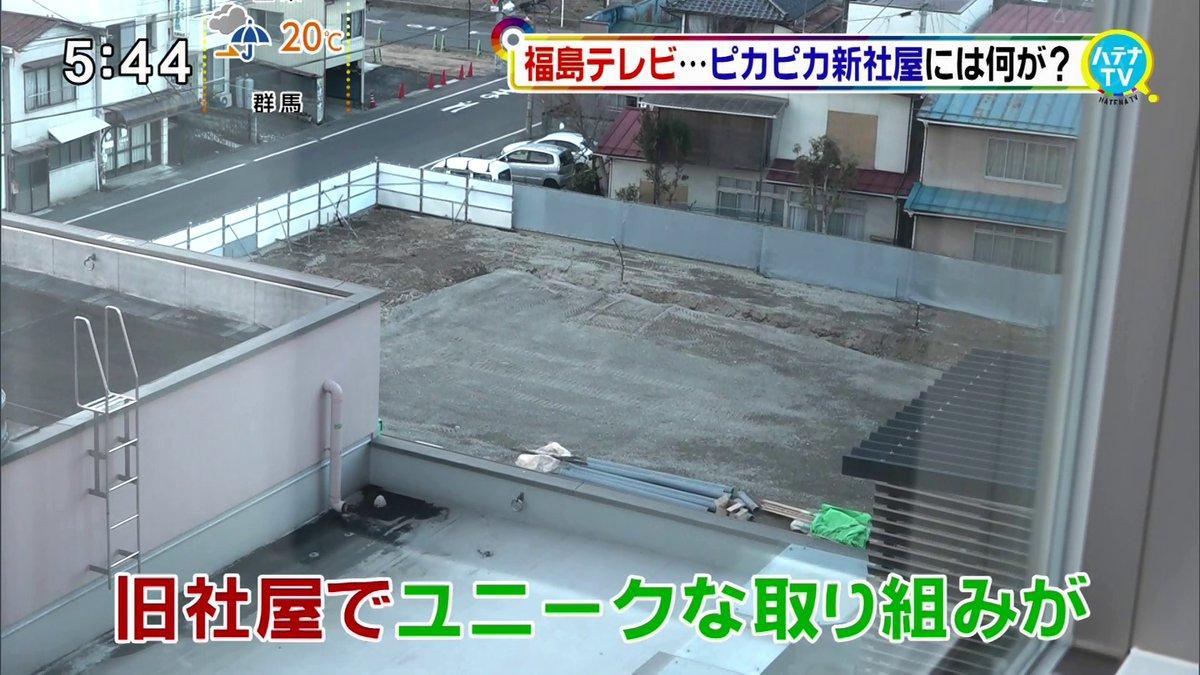 福島テレビ デジモン