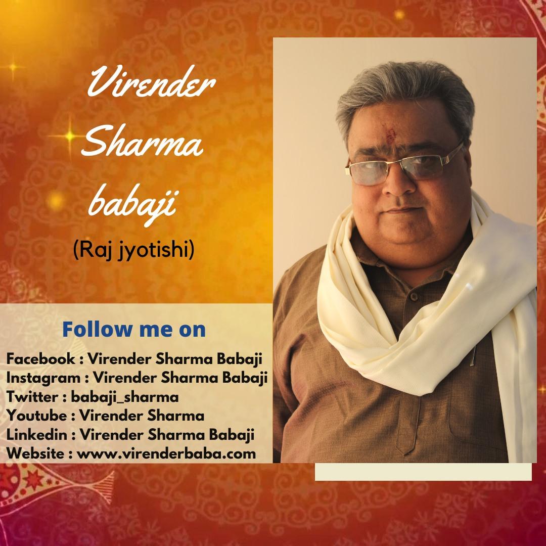 Follow me on  #jyotish #astrology #vedicastrology #astrologer #vastuconsultant #diaries #vastu #spiritual #mumbai #horoscope #vedic #astro #delhi #dailypanchang #rahu #certifiedastrologer #astrologerinindia