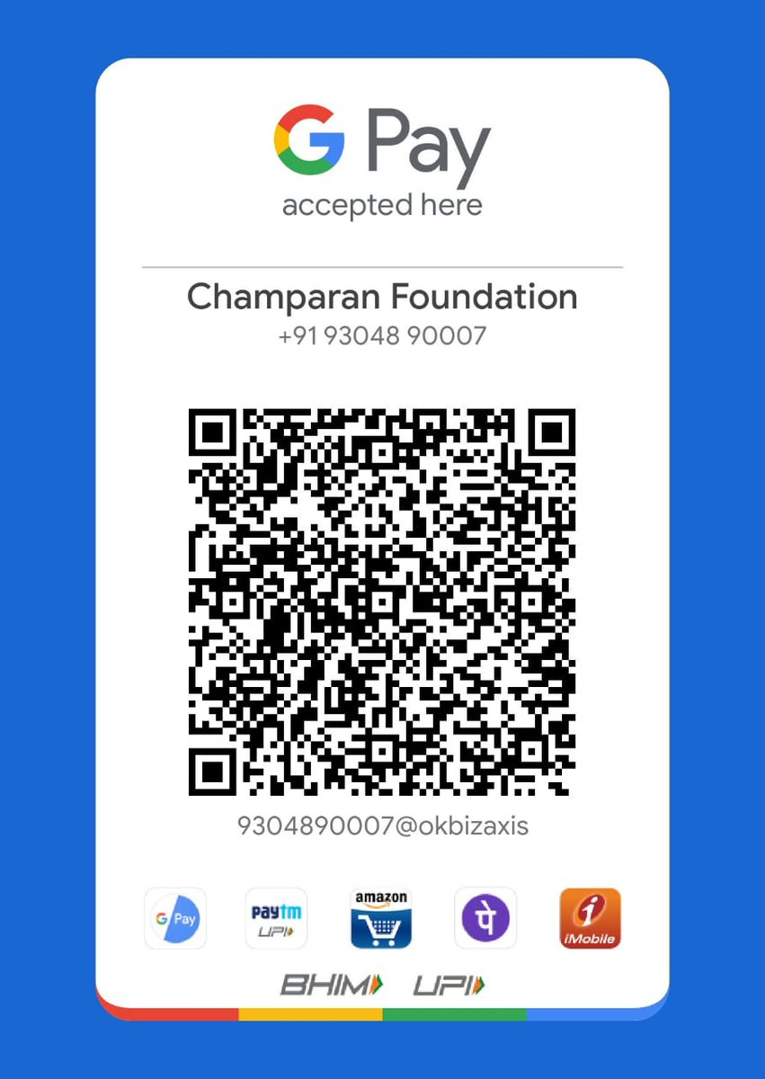 We have identified 56 people stuck in a part of Gurgaon. We are collecting financial support for them to buy and provide the groceries for the next 15 days. Our NGO Champaran foundation is working for them and raising the fund to support them. pic.twitter.com/3xZCJjiWBO