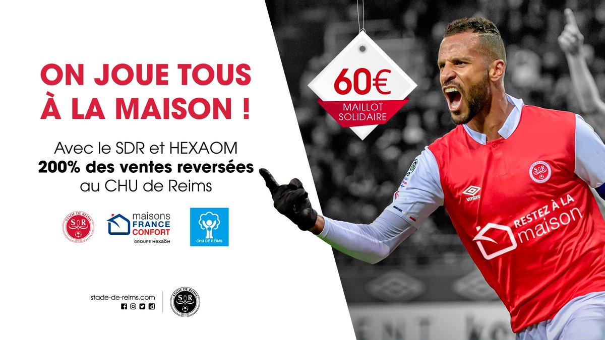 Maillot Stade de Reims