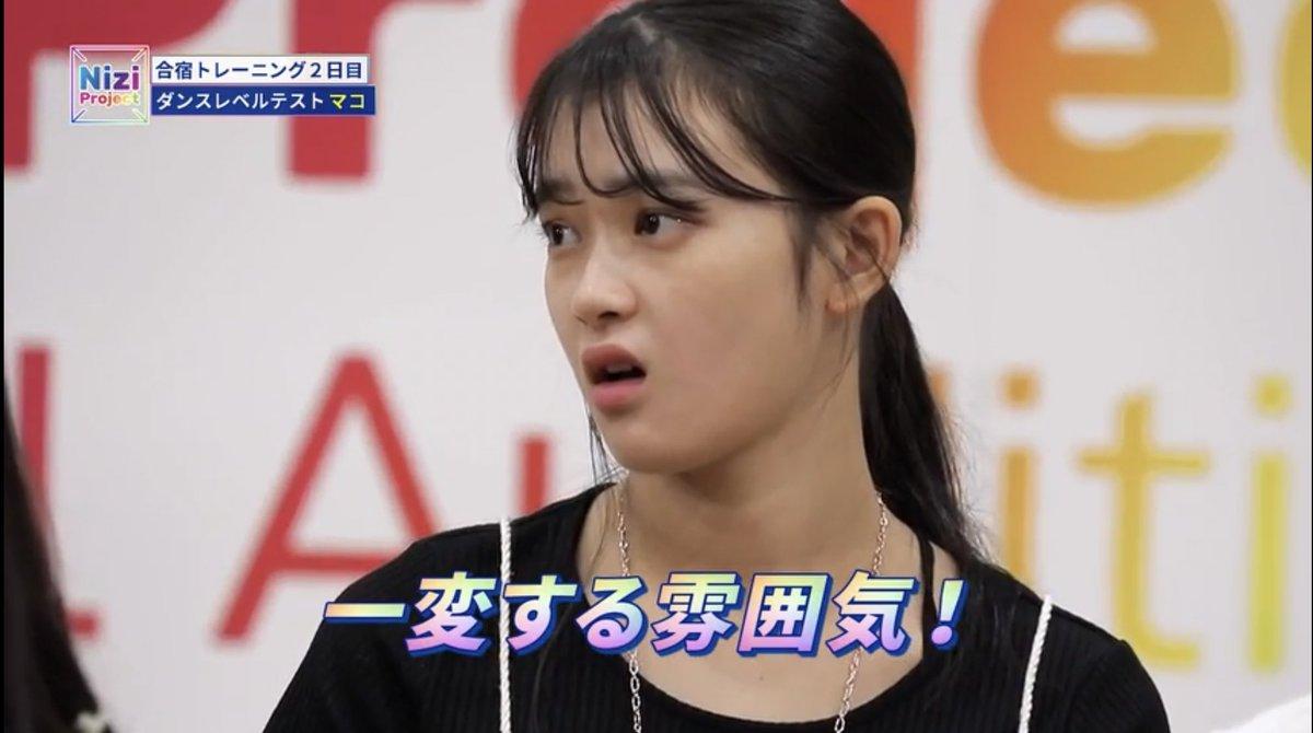 メンバー 虹 合宿 プロ 韓国
