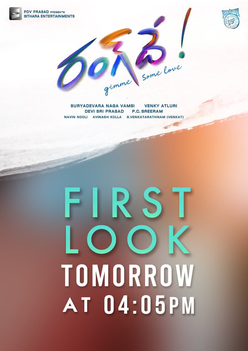 #RangDe Overseas deal closed. A leading distributor bought the rights for a good price. Film promotions kickstarts from tomorrow.   @actor_nithiin @KeerthyOfficialpic.twitter.com/4Xdp2MhuMM