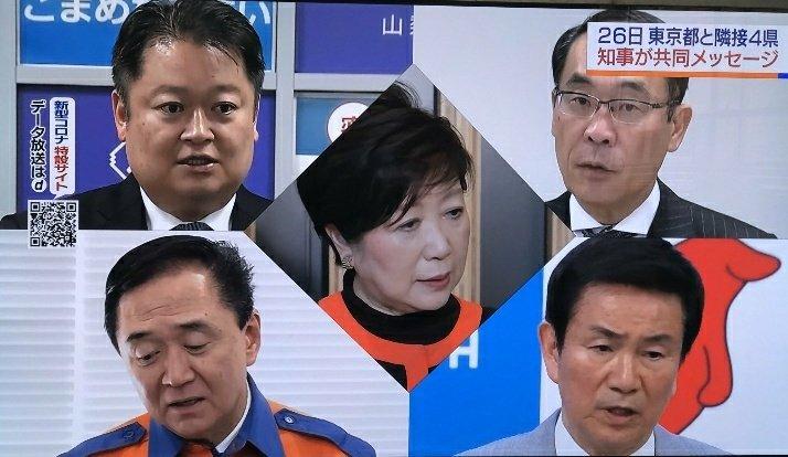 トレンドに #サカナクション が出てて、てっきり東京都の画像と新宝島のMV画像の一致かと思ったら、全然違った🙄