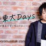 声優・佐々木望さんが東大法学部卒業!凄すぎて理解が追いつかない!