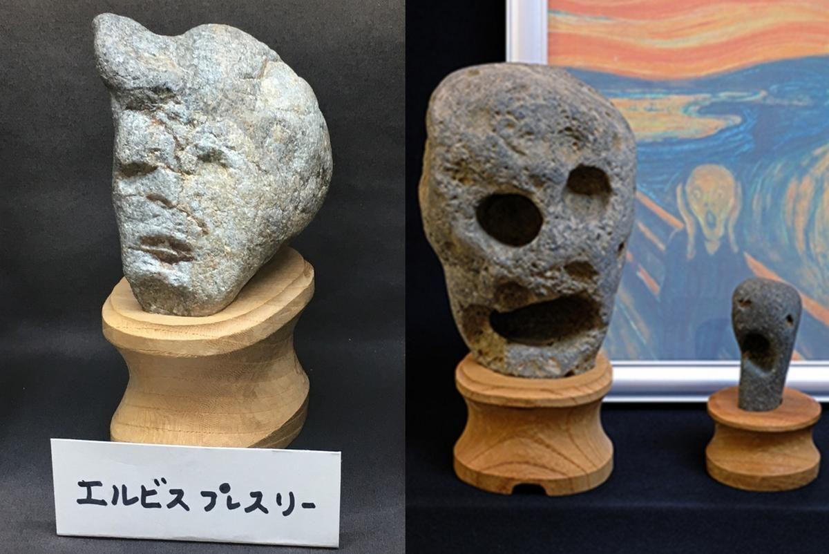 El museo de las rocas con rostro en Japón. https://buff.ly/2WKt9V0pic.twitter.com/31p5G3yEjG