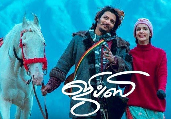 #Gypsy  Film #Jeeva   Available #Tentkotta & #SimplySouth   Now : http://simplysouth.tv  @JiivaOfficial @iamnatashasingh  @Dir_Rajumurugan @Music_Santhoshpic.twitter.com/5ov2ZCYKt5