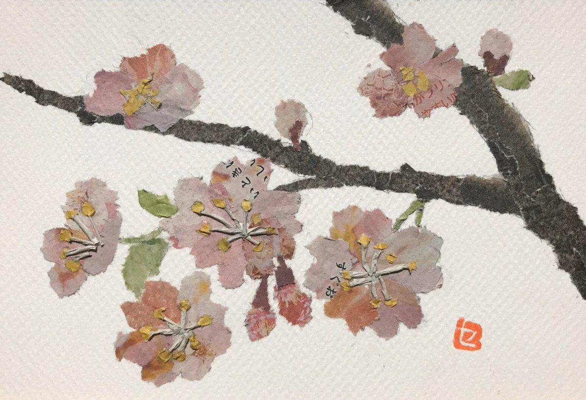 桜。奈良県桜井市の広報誌「わかざくら」用に作った作品です。過去にも桜を作りましたが、腕もセンスも上がりより良い出来となりました。開花した淡い花の色と蕾のキュッとした赤い色がなんとも可愛らしい。週末はお花見できそうにありませんが、この作品で桜を楽しんでいただければ幸いです。