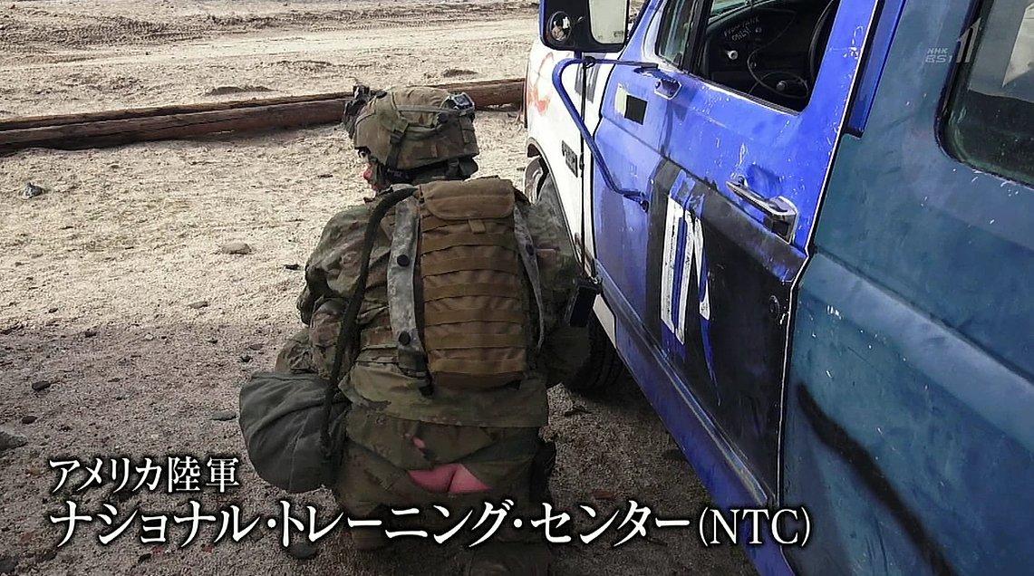 NHKの自衛隊とアメリカ国の人が訓練する番組を見たらいきなりおしりが写って驚きました