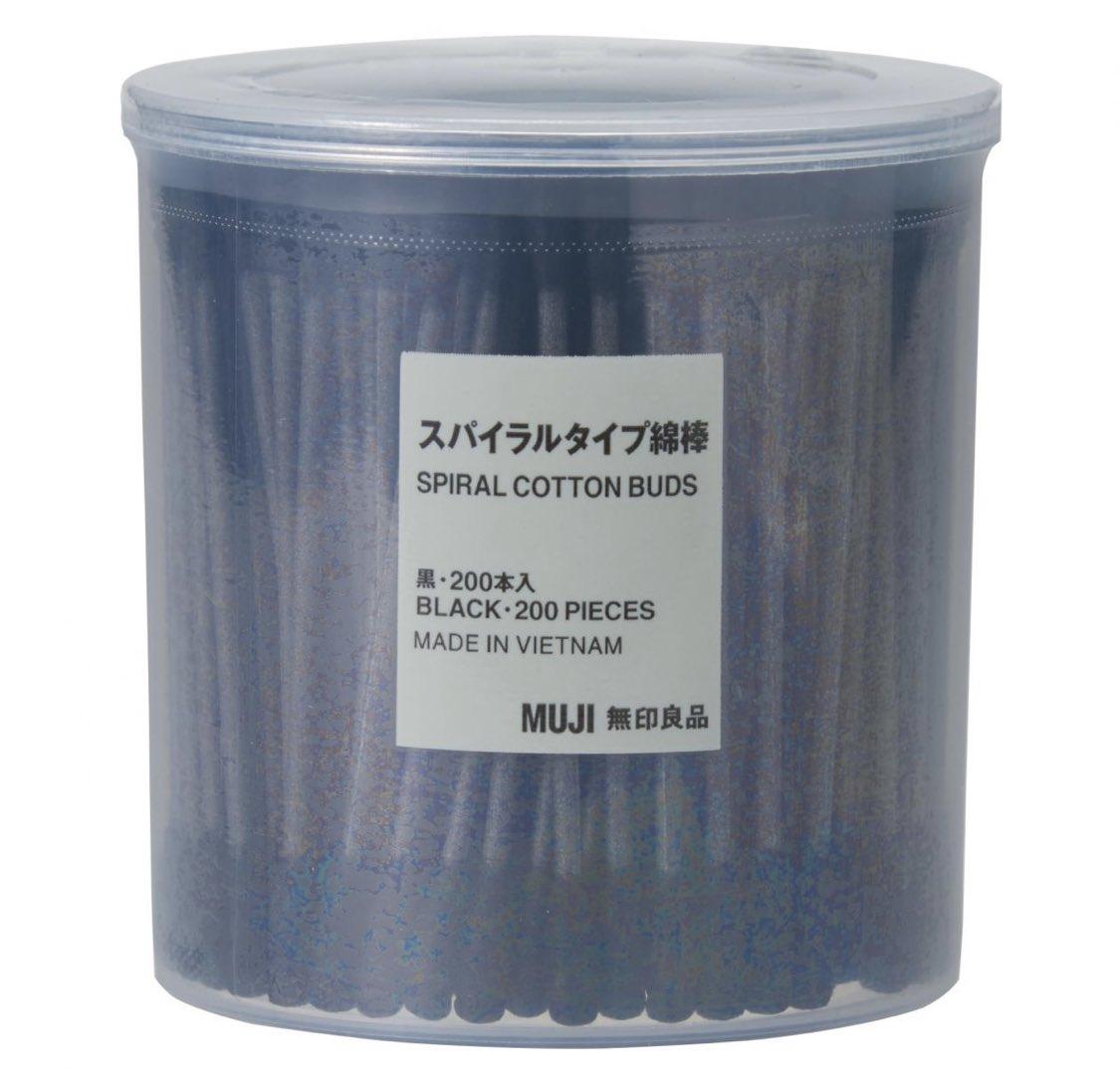 韓国コスメではないけど、凄くおすすめしたいのがこの無印のスパイラルタイプ綿棒 黒200本入。汚れがわかりやすい黒い綿棒、キトサン抗菌加工。ただ汚れが分かりやすいだけではなく紙棒の弾力と綿の加減がとても良く見たことない耳の汚れまで取ってくれます。個人的に常に三箱ストックしてます。