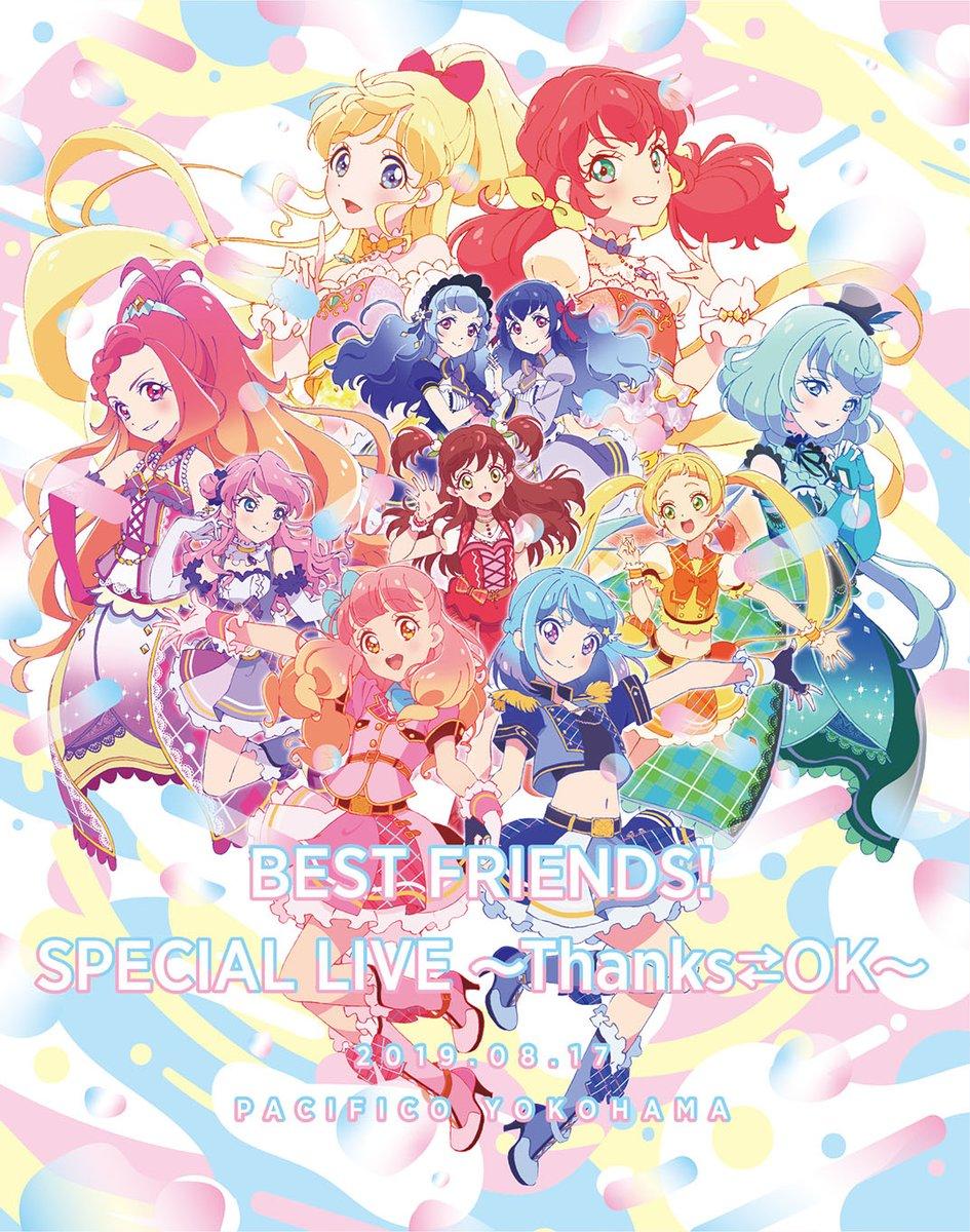 4/22リリースBEST FRIENDS! スペシャルLIVE ~THANKS⇄OK~ LIVE Blu-rayのジャケ写も大公開!ぜひチェックしてくださいね。#aikatsu #アイカツフレンズ #アイカツオンパレード