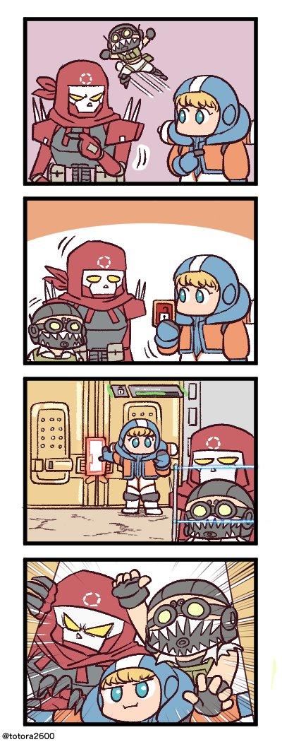 Apexな4コマ漫画 その32