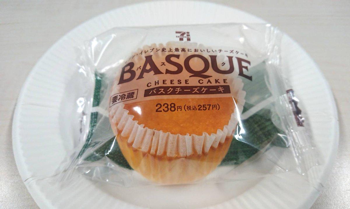 本日は #セブンイレブン の「バスクチーズケーキ」を頂きました!!「エグロワイヤル®」やフランス産のクリームチーズなど、こだわりの食材を使ったコクのある味わいです!とろけるような滑らかな食感をお試しください!※地域により、取扱いが無い場合があります #agqr  #agson #江口拓也 #大西沙織