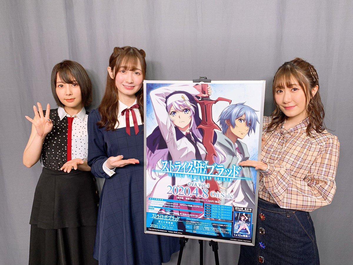 #ストブラ 生放送ありがとうございました。カス子の声を初めて聴いていただいたり、OVAについてもたくさんお話させていただいたり、、!発売が楽しみな気持ちになってくださっていたら幸いでございます☺️幸子差し入れでいただいたカステラと私。