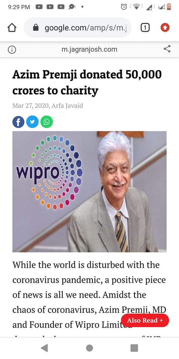 भारत के इतिहास मे wipro के फाउंडर श्री अज़ीम प्रेम जी ने दिया सबसे बड़ा दान  50000 करोड़ रूपये की राशि देश हित मे ! Salute you sir....you are world's richest person.... pic.twitter.com/JQK8Y1aJkA