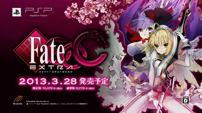 本日3月28日は「Fate/EXTRA CCC」が発売した日です。CCC7周年おめでとうございます!無印と併せてリメイクをお待ちしております。