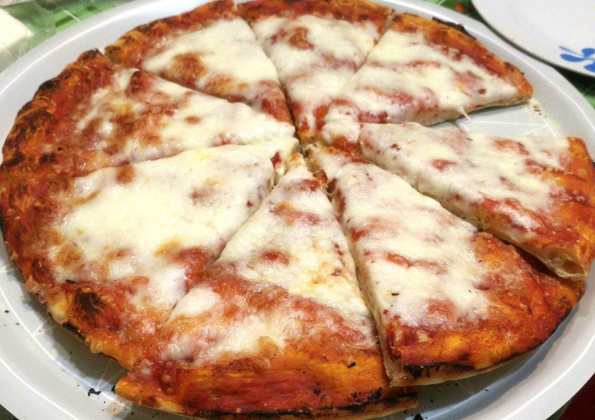 #pizza