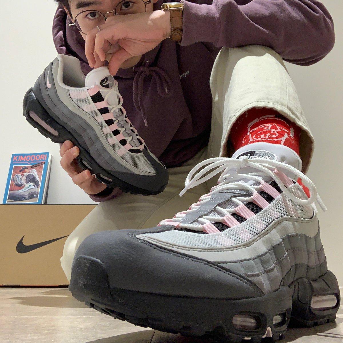 Sneaker Steal On Twitter New Nike Air Max 95 Premium Pink