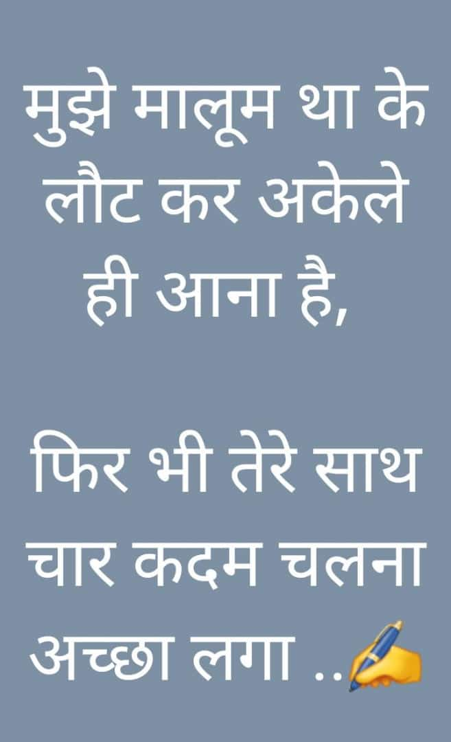 #shadow__writer #2linespoetry#shayri#hindipoem#hindishayari#aashiq#sadshayari#shayrilover#jazbaat#urduquotes#shayri#sadshayri#allamaiqbal#twolineshayari#urdushayri#hindiquotes#shayrilover#mohobbat#shayaris#shayer#shayarilove#jazbaat#attitudemattersA mudança é umpic.twitter.com/71IbB1pnFX