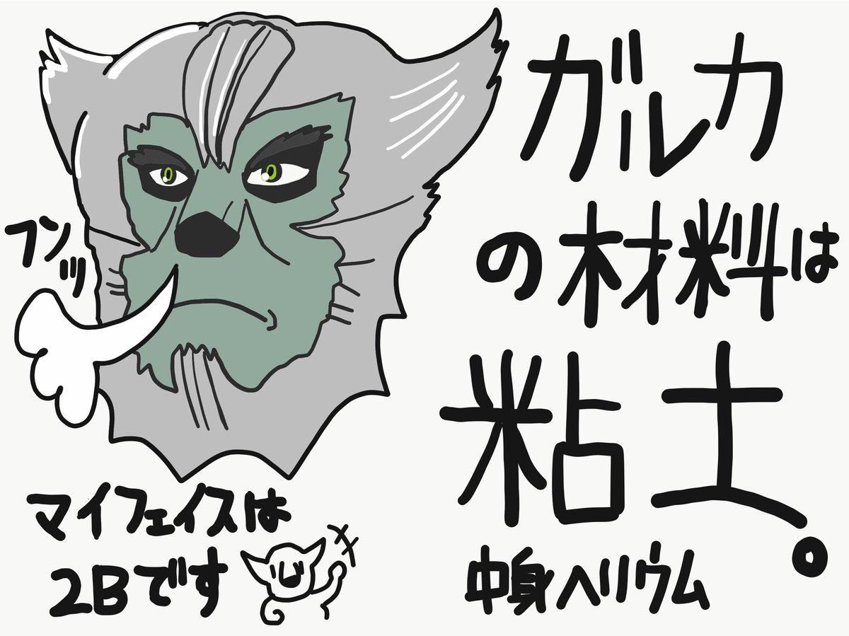 Sazae イフリート鯖 コミケ98 5/3西う-ク-17aさんの投稿画像