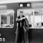 デヴィッド・ボウイと梅田行きの阪急電車との一枚が、カッコ良い!