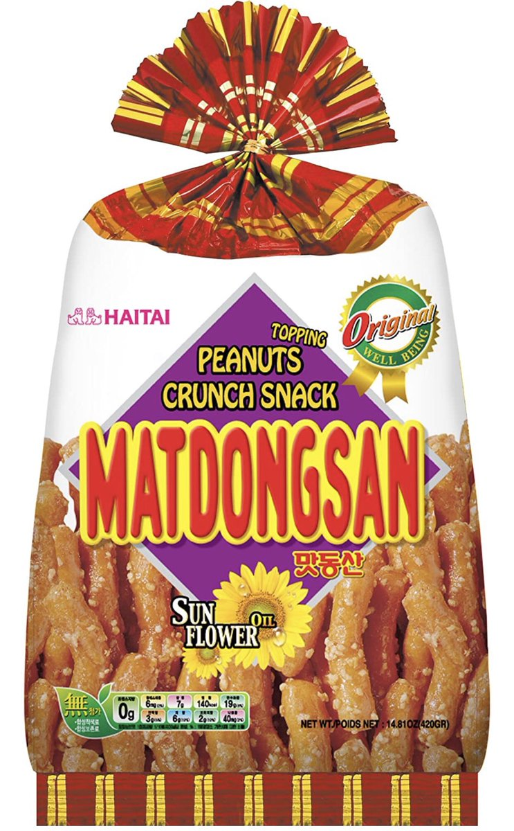 My favorite is matdongsan but I'm also really wanting a hwae dup bap or a korean poke bowl pic.twitter.com/U6UicR5gSc