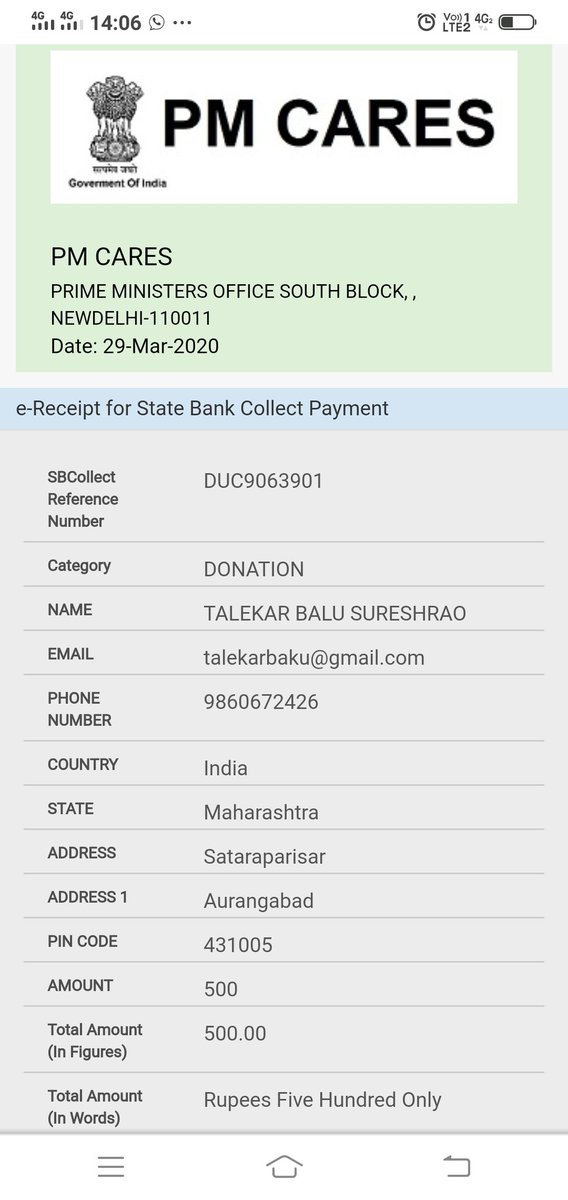 Please donate pmcares. I have done