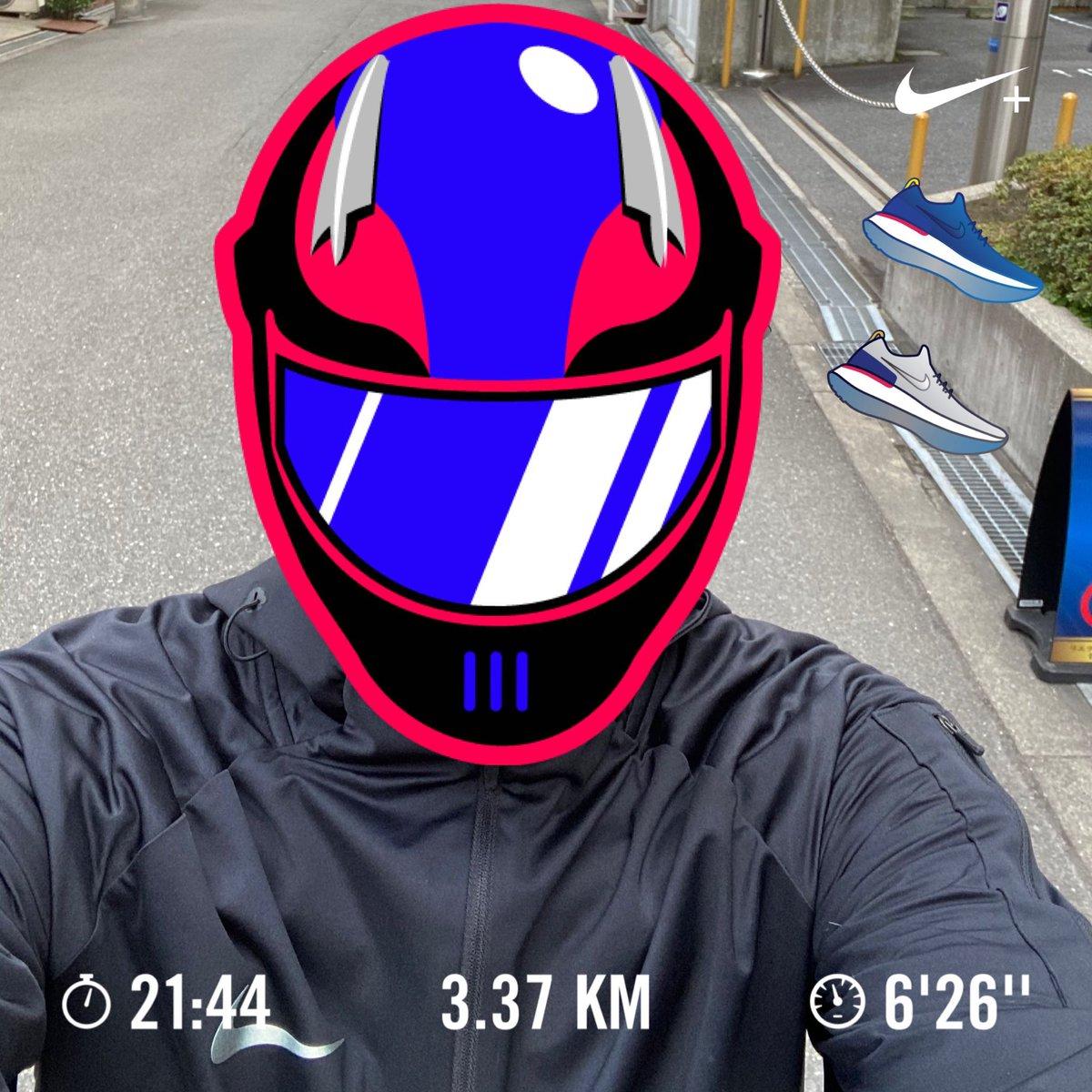 公園まで遊びランニング!Nike Run Club アプリで 3.37 kmを走りました #JustDoIt #ダイエット #ダイエット記録 #糖質制限 #食事制限 #レコーディングダイエット #パーソナルトレーニング #筋トレ #ボディメイク #フィットネス #ワークアウト #パーソナルトレーナー #run #running #nike