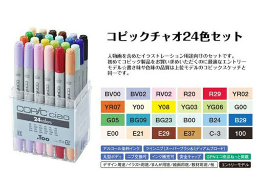 Copic chao marker    It is a color marker perfect for illustration, comic, design, marker sketch picture etc   #eBay #Fountainpen #Ballpointpen #Mechanicalpencil #Stationery #New #Copic #l4l #comic #illustration #sketch #design