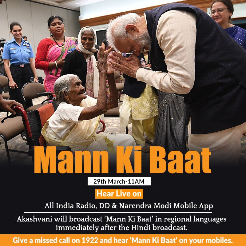 #MannKiBaat begins at 11 AM. Do tune in. <br>http://pic.twitter.com/IcTWMRHKmu