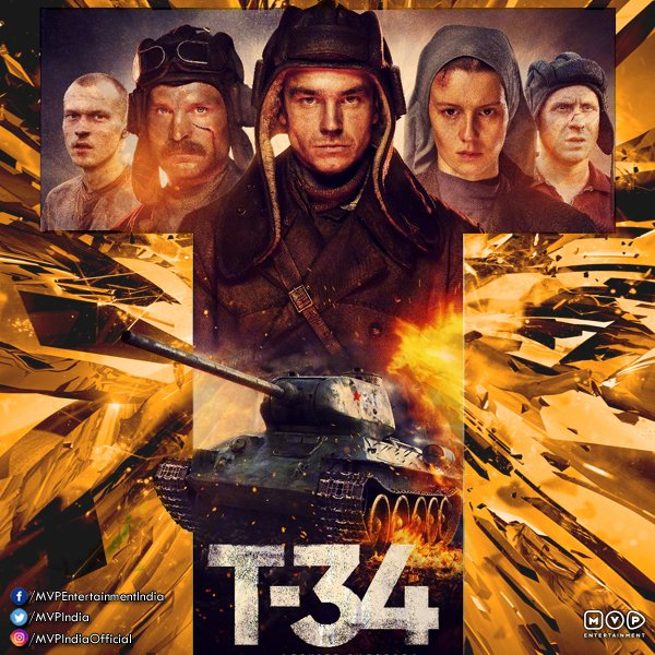 Here's another movie #MVPEntertainment would like to bring you... Watch #T34 right now on #AmazonPrimeVideos. The story being set n 1944, where a courageous group of Russian soldiers manage to escape from German captivity in a half-destroyed legendary T-34 tank. #T34 #PrimeVideopic.twitter.com/qkWKkWLpxb