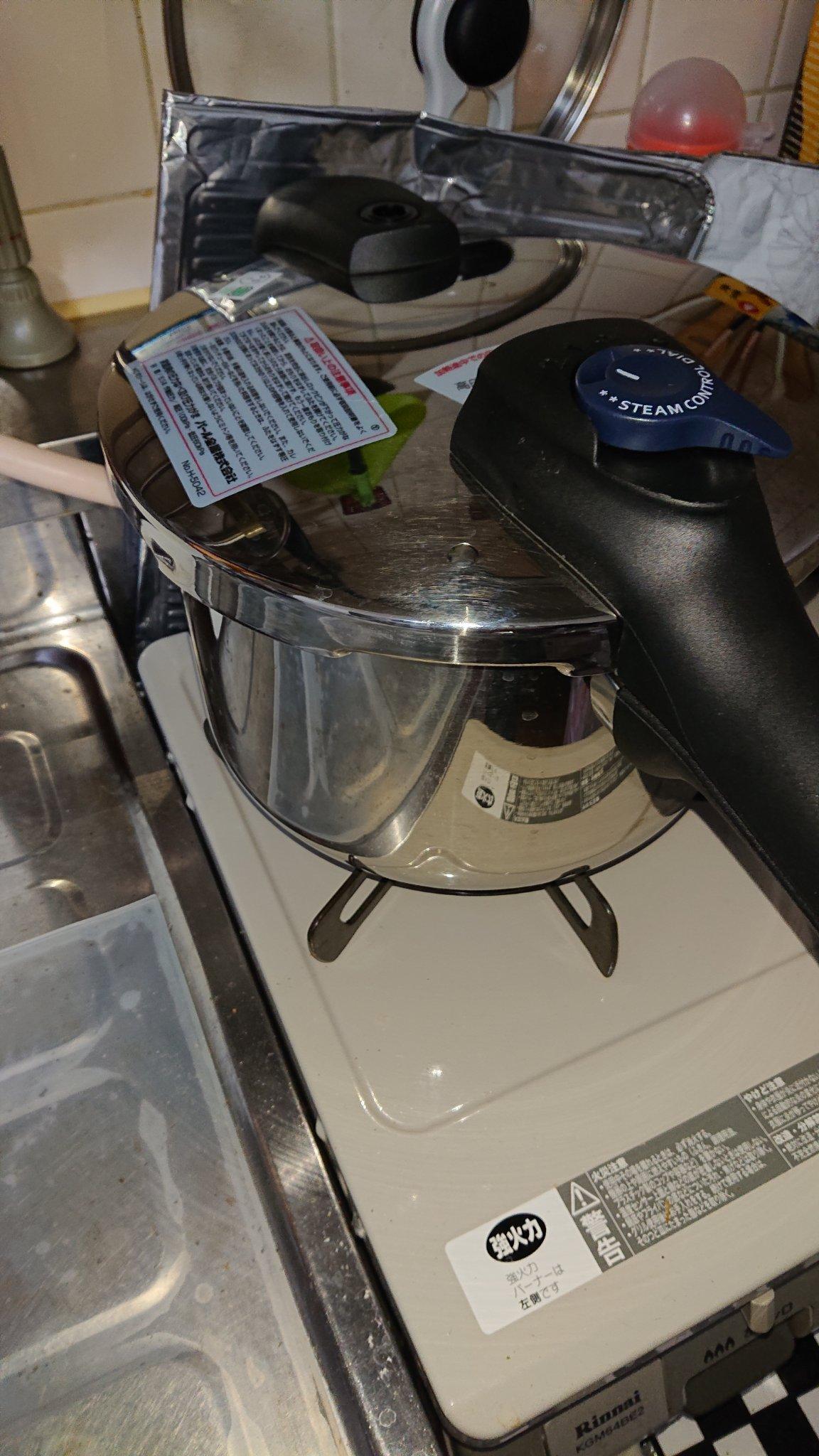 金属 鍋 パール 圧力