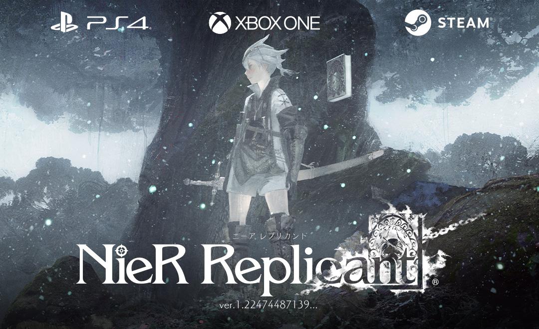 『NieR Replicant』がPS4、XBOX ONE、Steamで発売決定!リマスター、リメイクではなくバージョンアップ!?