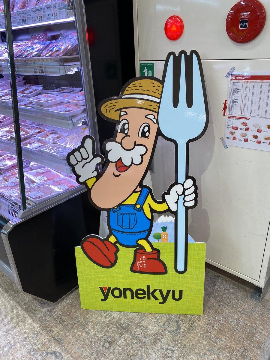 近所のスーパーで #鈴木愛奈 さんを感じております...  「ソーセージおじさん」 #lovelive  #Aqourspic.twitter.com/F0J03rXRAt