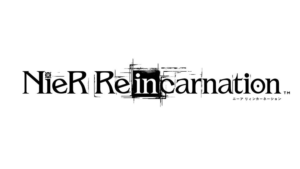 「NieR」シリーズ最新作。『NieR Re[in]carnation』を発表、ティザーサイトを公開いたしました。#ニーア新作#ニーア10周年#ニーア#NieR