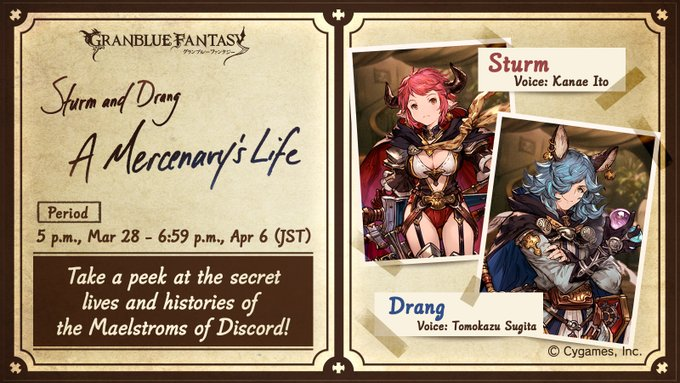 's Media: Check out this event in #GranblueFantasy! https://t.co/Rdyukp94Pd https://t.co/XJQrTxKoh4