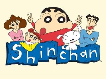 Ahora en serio no me falléis que tengo una apuesta  Rt: shin chan FAV: Doraemon https://t.co/JxGlEw9cAy