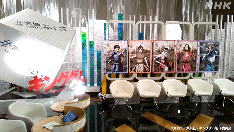 【キングダム放送開始まであと7日】 #声優ぷらす × #キングダム は今夜放送です。  スタジオはリハーサルも着々と進んでおります。 今回のスタジオはこんな感じです!  総合 今夜0:15から 深い時間にはなりますが、お付き合いいただけますと幸いです。  https://www6.nhk.or.jp/anime/program/detail.html?i=voiceplus…pic.twitter.com/reJs7lxgnL