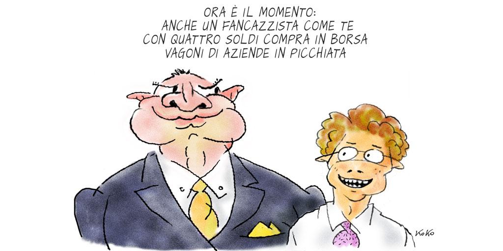 #eternantena