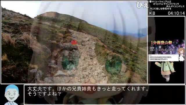【ゆっくり】ポケモンGO 秋の大朝日岳攻略RTA 04:32:15  #sm36589133 #ニコニコ動画