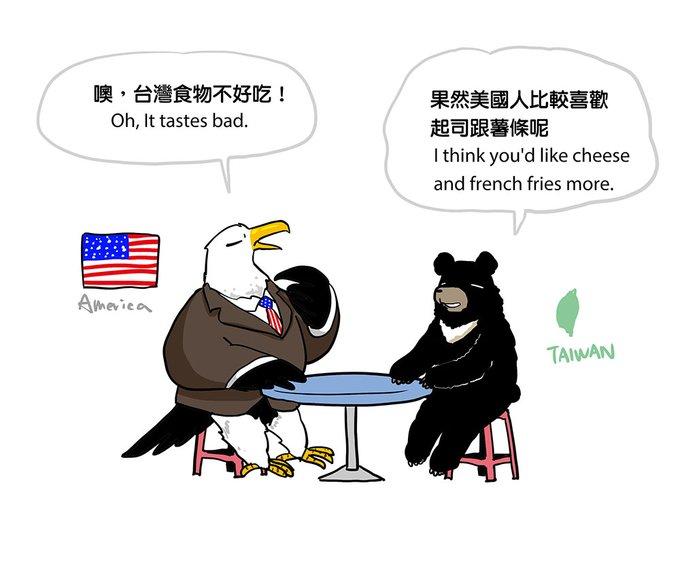 's Media: RT @NISINsambora: 動物國家「台灣食物」 新增了隻國家:英國柯基,台灣無法在食物上讓步給英國。 新聞:https://t.co/s76WoIccA4 https://t.co/Re6