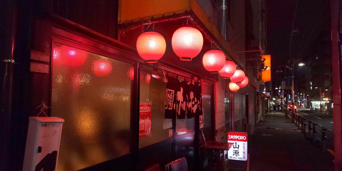 板橋。 #板橋 pic.twitter.com/8tj09Z6GWv