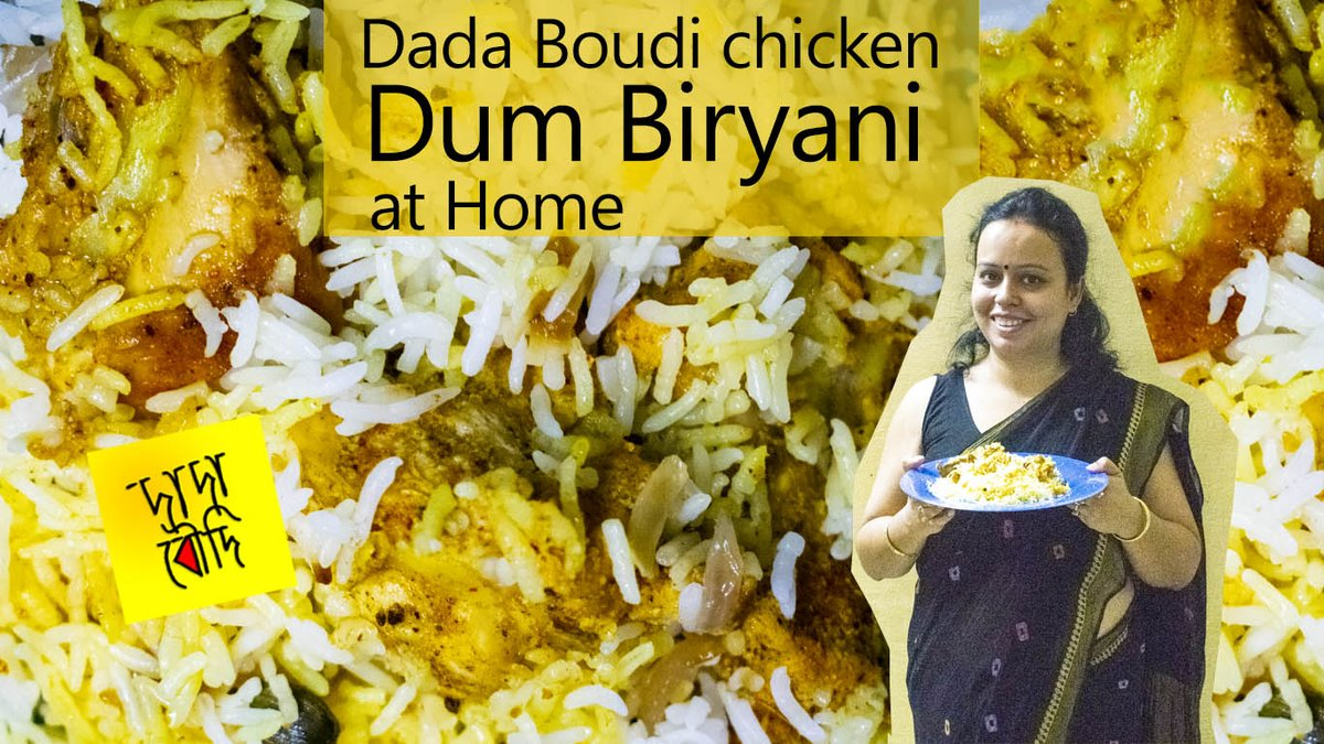 Enjoy home made Dum #Biryani and spend quality time with your family members and be safe at home. https://youtu.be/ElnsZCv2PNI #homecooking #indianfood #lockdownindiapic.twitter.com/vz1fnhZT0p