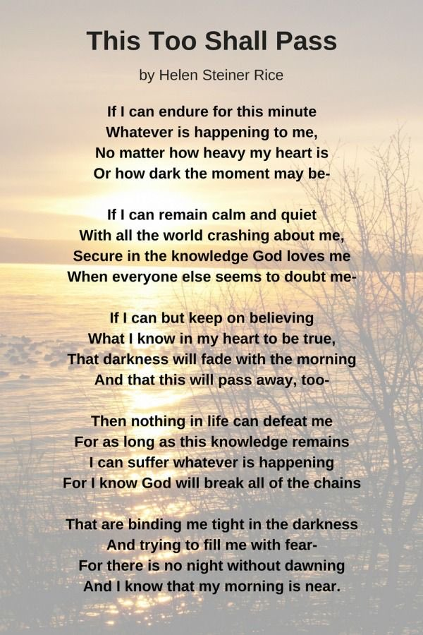 #Blessings - Breathe. Have faith and hope that this too shall pass. A much needed prayer: